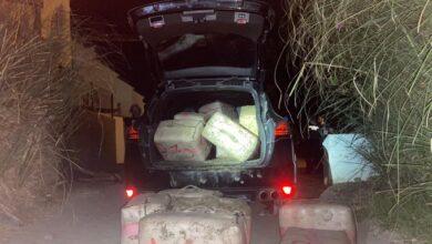 Dos guardias civiles, heridos tras ser embestidos por un vehículo que transportaba droga