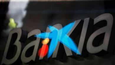 CaixaBank y Bankia abren la veda: la banca española, abocada a las fusiones