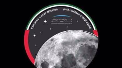 Emiratos planea ser en 2024 el cuarto país en explorar la Luna