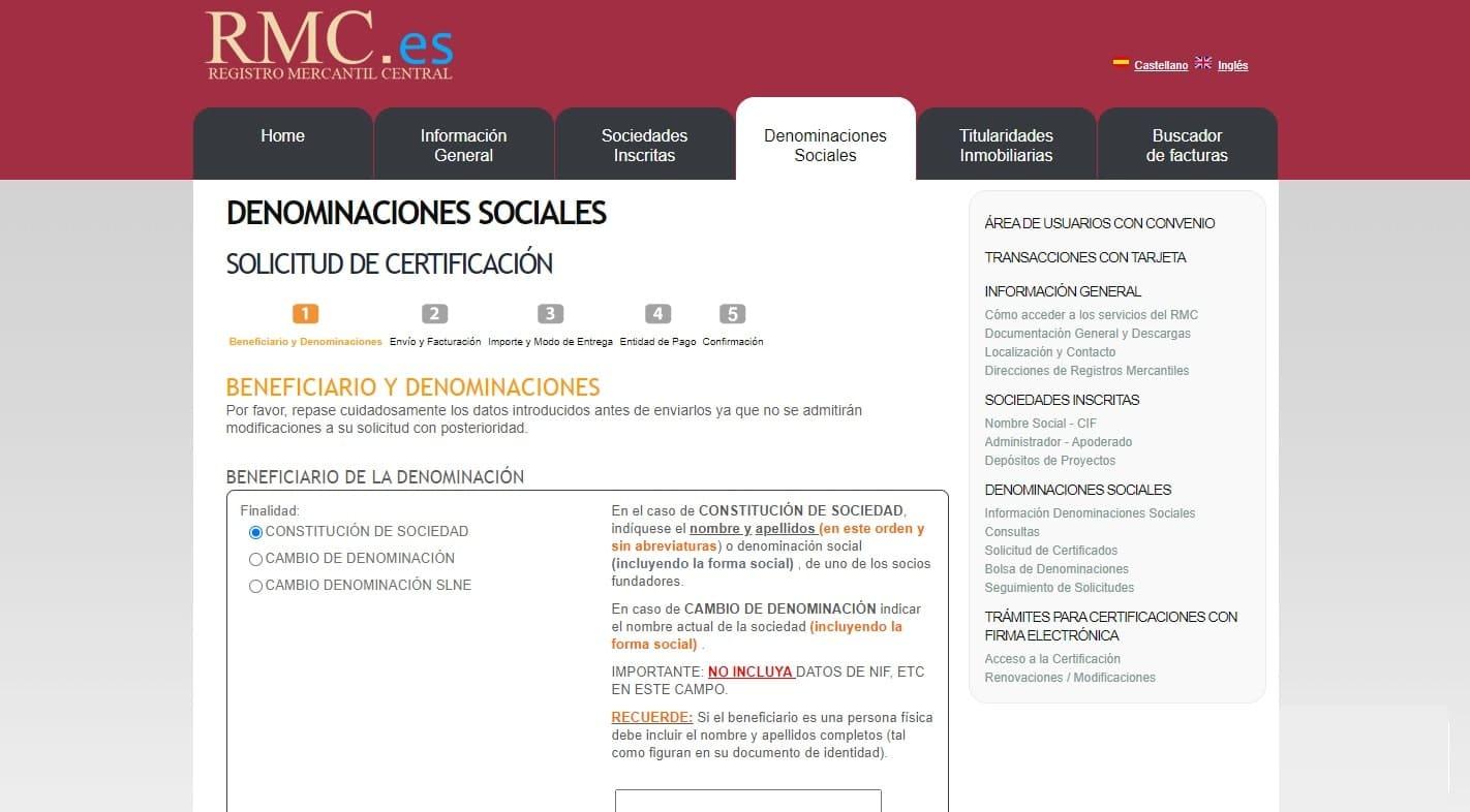web registro nombre empresa