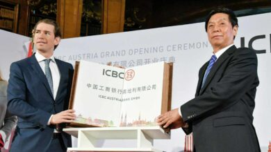 Los cuatro mayores bancos del mundo ya son chinos