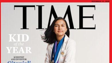 Gitanjali Rao: científica y primera 'Niña del Año' para la revista 'Time'
