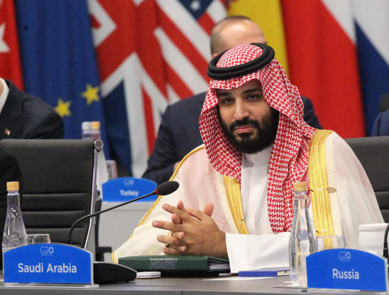 Mohamed bin Salman, príncipe heredero de Arabia Saudí, en un foro internacional