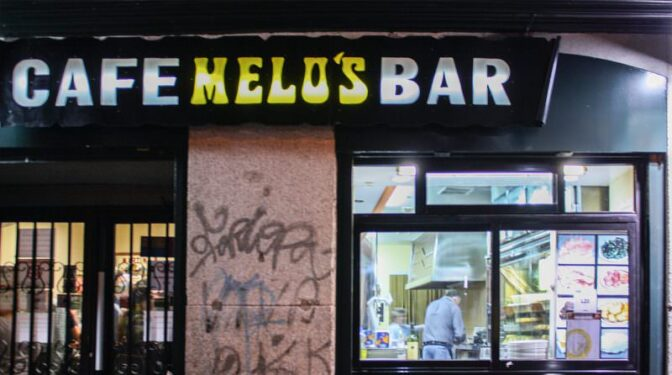 """Vuelve el Bar Melo's y con él las mejores croquetas y """"zapatillas"""" de Madrid"""