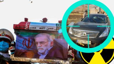 Un guion de Hollywood: el supuesto golpe perfecto del Mossad a la bomba nuclear iraní
