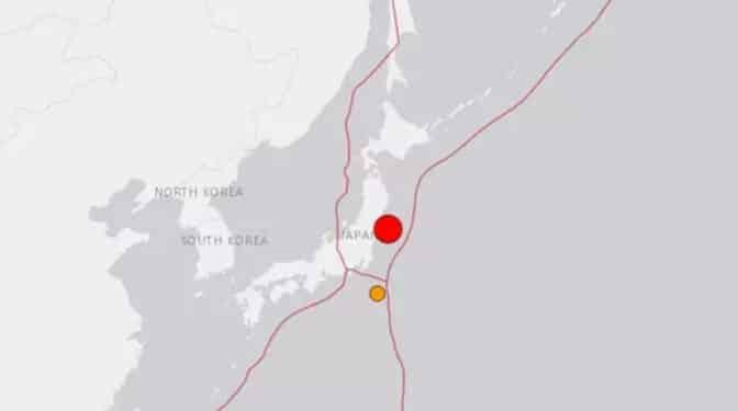 Registrado un terremoto de magnitud 7 cerca de Fukushima