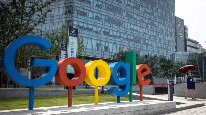 Francia multa a Google con 220 millones de euros por abuso de posición en la publicidad online