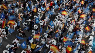 La fiesta del PP en Génova, en directo