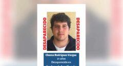 Investigan la desaparición de un joven de 21 años en San Juan de Aznalfarache (Sevilla)