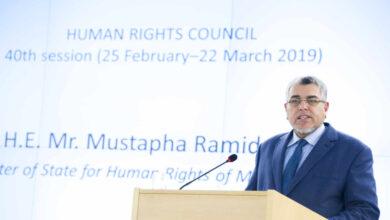 """El ministro de DDHH marroquí asegura que España """"conocía el alto precio"""" de """"subestimar a Marruecos"""""""
