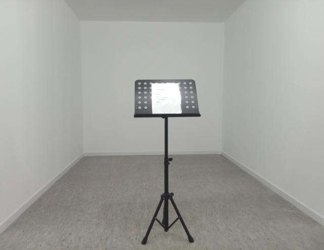 Escultura invisible Boyer Tresaco