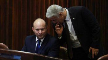 Netanyahu se queda fuera del gobierno israelí por primera vez en 12 años