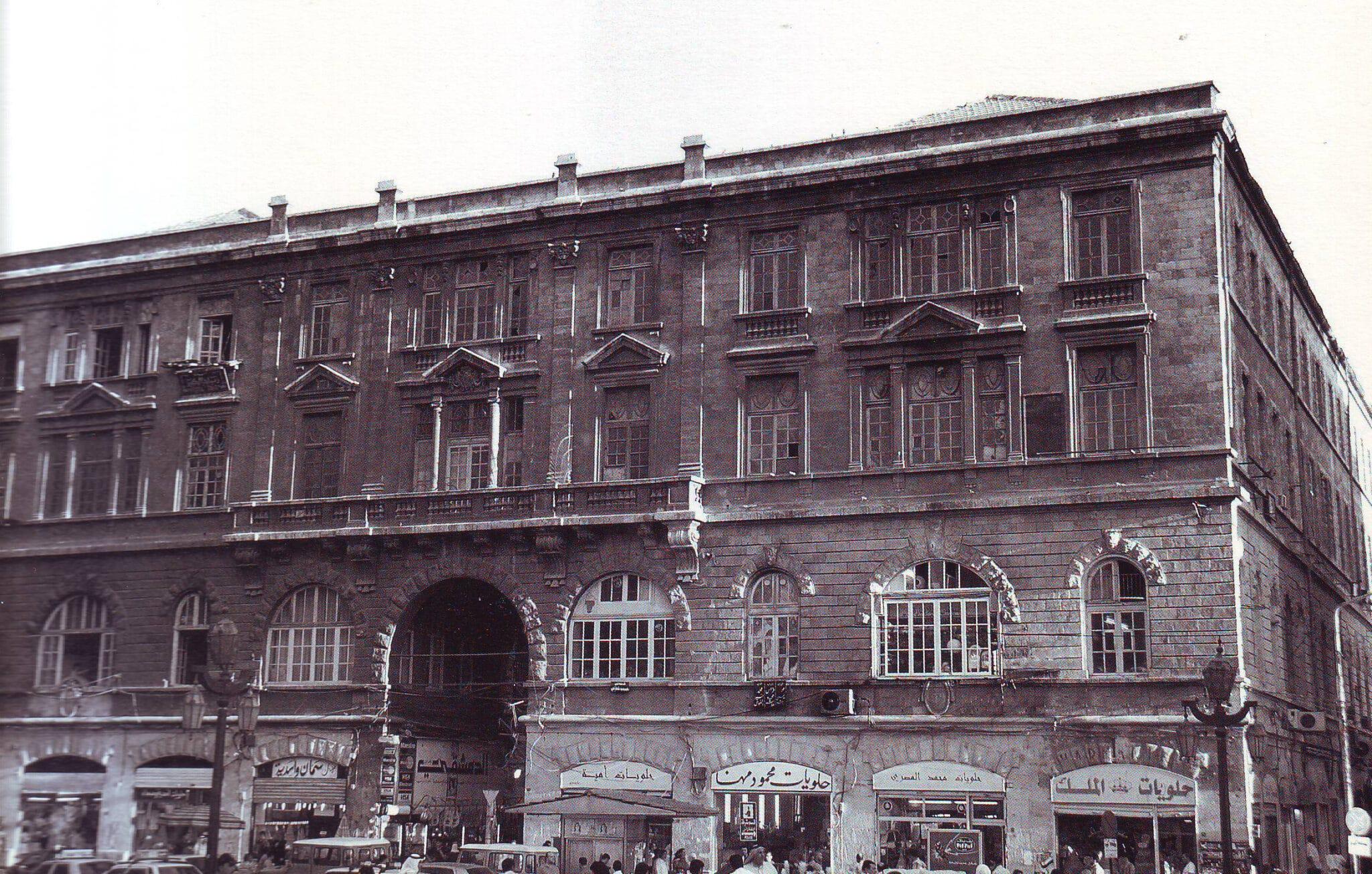 Imagen del edificio de El Abid en el centro de Damasco