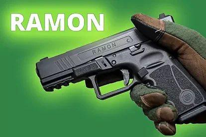 Ramon, la nueva pistola de la Guardia Civil.