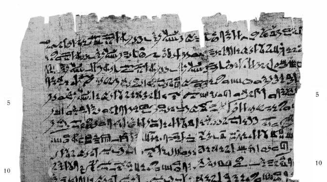 """La pandemia """"mágica"""" de los faraones"""