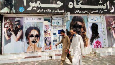 Afganistán: el infierno que nunca dejó de serlo