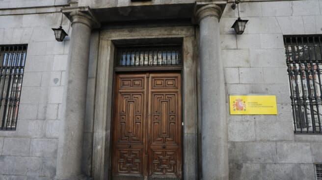 Puerta del edificio del Ministerio de Educación y Formación Profesional.