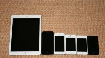 Apagón mundial de Internet: cuáles son los dispositivos afectados