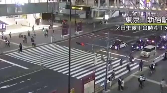 Un terremoto de magnitud 5,9 sacude Tokio, el temblor más intenso desde el de Fukushima